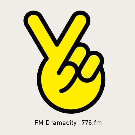 RADIO TxT FM Doramacity